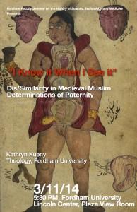 HSTEM 2 poster, Kathryn Kueny