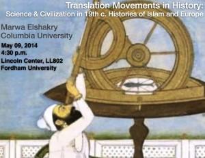 Elshakry Poster