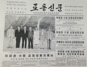 Article on Jimmy Carter in Nodong Sinmun